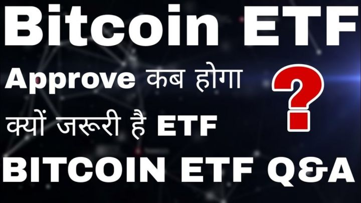 Bitcoin ETF Explained In Hindi. Crypto Market Crashed Because Of ETF Rejection..?
