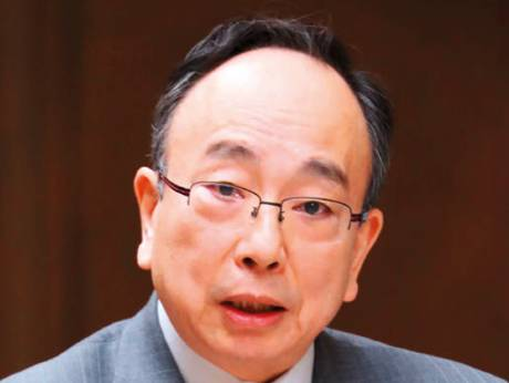 Cryptourrencies Are Unlikely To Enhance Monetary Policies, Says Bank Of Japan Deputy Governor