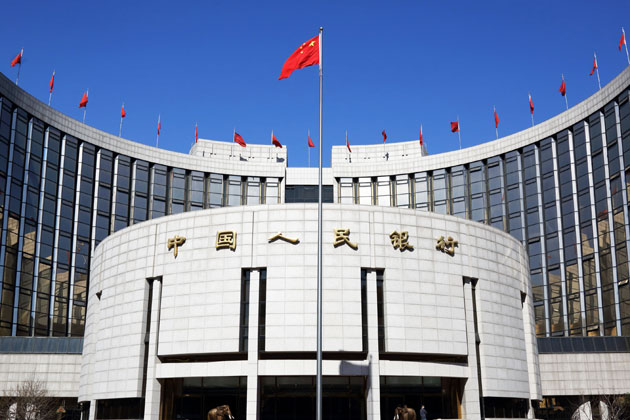 Blockchain Iinvestment Bubble Is Obvious – People's Bank of China