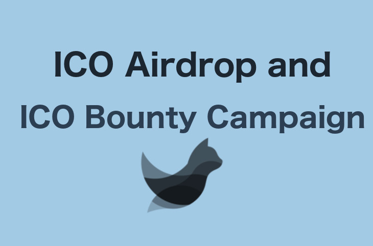 New ICO Airdrops and Bounty Campaigns