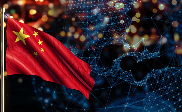 China Unveils New Set Of Regulation For Blockchain Industry