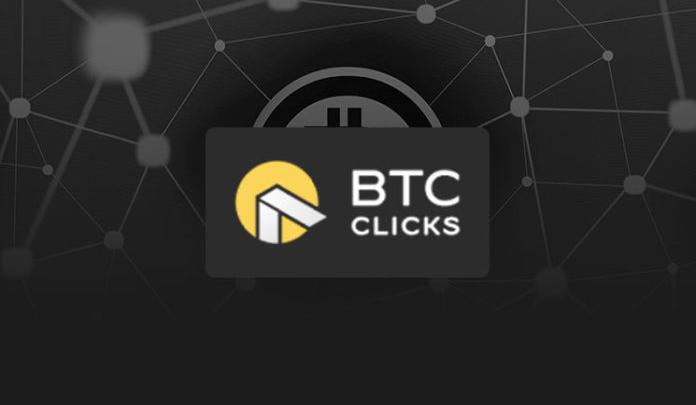 BTCclicks Review : The Best Platform to Earn Free Bitcoins in 2019