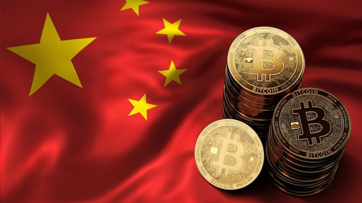 Chinese Crypto Mining Firm Sold After Losing 90% In Year