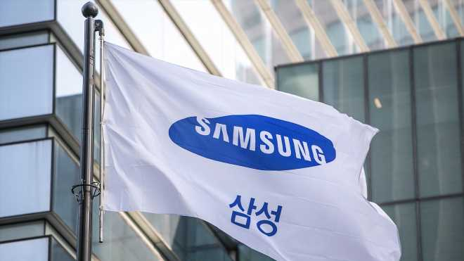 Samsung plans $116 billion long-term investment to diversify its chip business