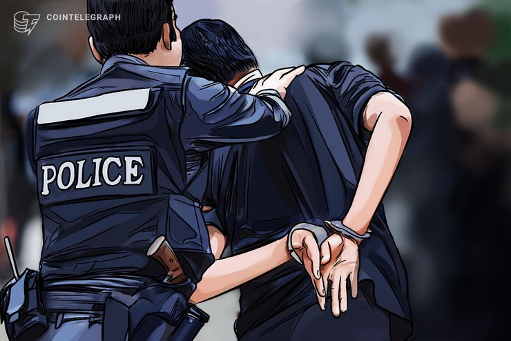 Police Arrest Dutch Cryptocurrency CEO in Rumored $110 Million Fraud Case