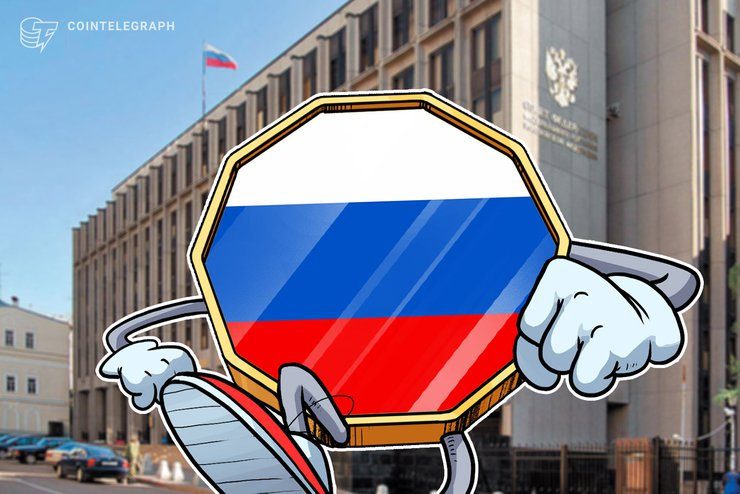 Central Bank of Russia Expects Crypto Draft Bill to Be Adopted in Spring 2019