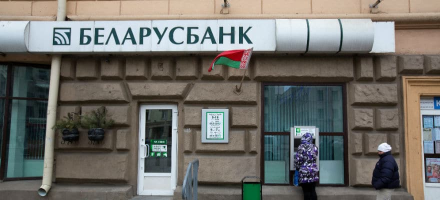 RoboForex Joins Belarus' OTC Forex Association, ARFIN