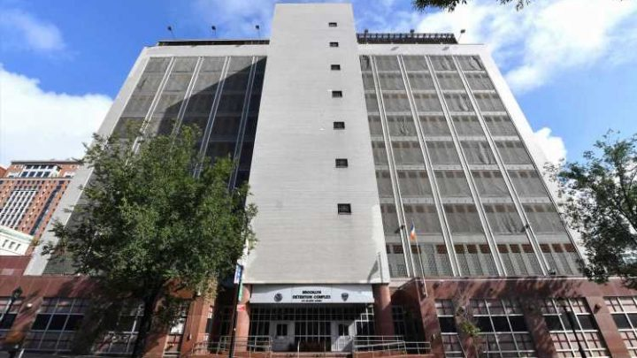 Brooklyn Detention Complex on fast track to shut down for new jail: union