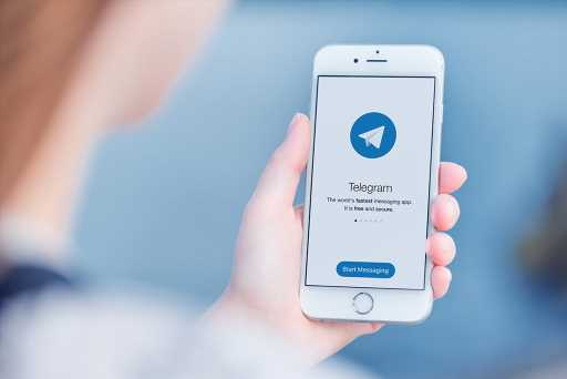 The First Version of Telegram TON Will be Released on Sept 1st, Says New Report