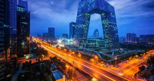 "Beijing's Municipal Government Registers Offices On ""Menu Blockchain"" System"