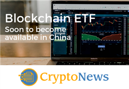 Blockchain ETF Soon to Be on Shenzhen Stock Exchange in China
