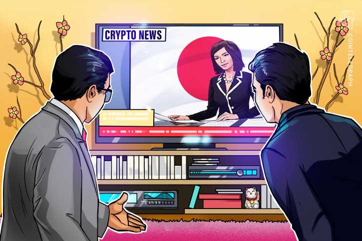 Cryptocurrency News From Japan: June 21 – June 27 in Review