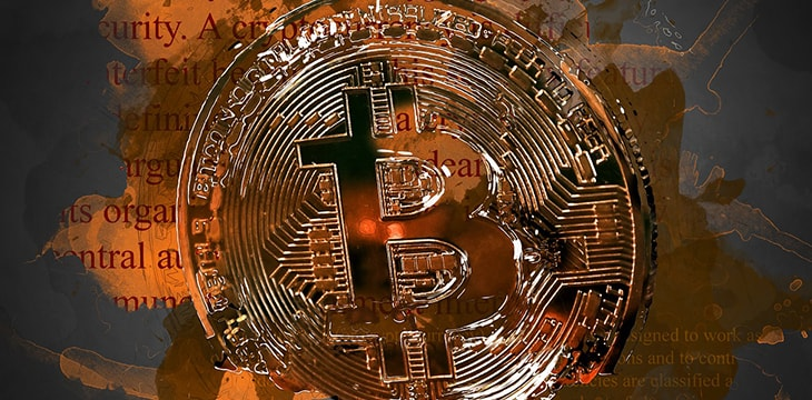 Digital currency mining worm targets AWS credentials: researchers