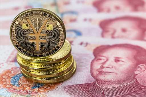 Mixed Reactions after Week-Long Public Test on Digital Yuan by…