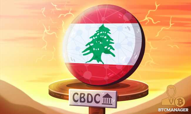 Lebanon Central Bank to Introduce Digital Currency In 2021
