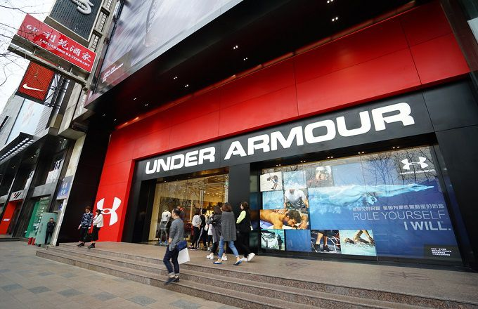 Under Armour (UA) Extends Rally After Analyst Upgrade