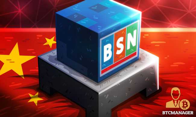 Chinese-Backed BSN reveals Plans to Develop a Universal Digital Payment Network