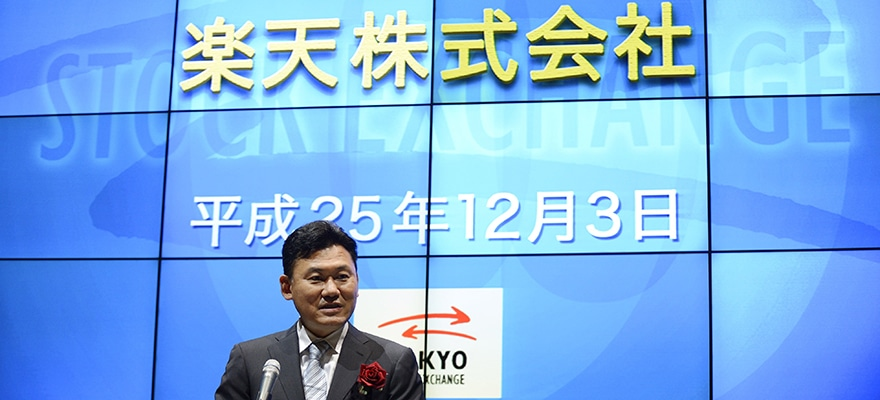 Rakuten Securities Reports Solid Financial Results for FY 2020