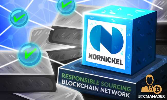 Russia: Palladium Producer Nornickel Joins IBM's Responsible Sourcing Blockchain Network