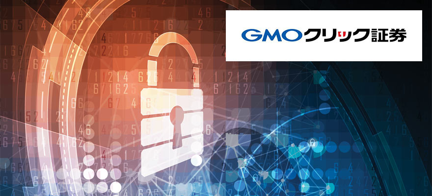 Japanese GMO Click Securities Breaks One Trillion Barrier in 2020