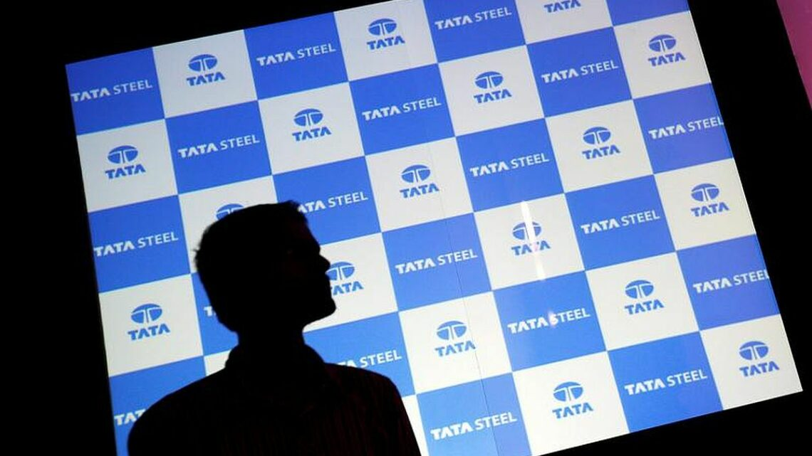 What are the future plans of Tata Steel?