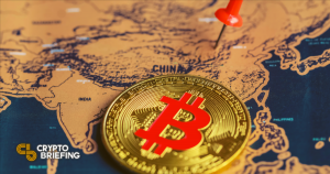 "Central Bank of China May Regulate Bitcoin as ""Investment Alternative"""