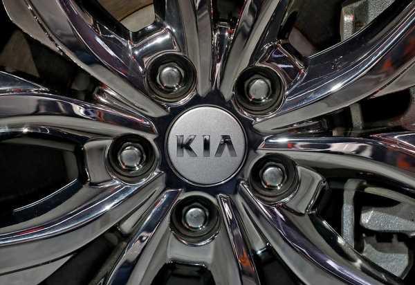 Korean Auto firm Kia unveils a new brand identity in India