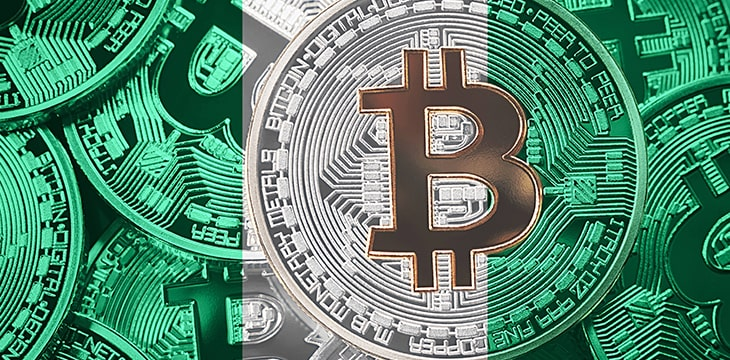 Nigeria SEC working with central bank to lift digital currency ban