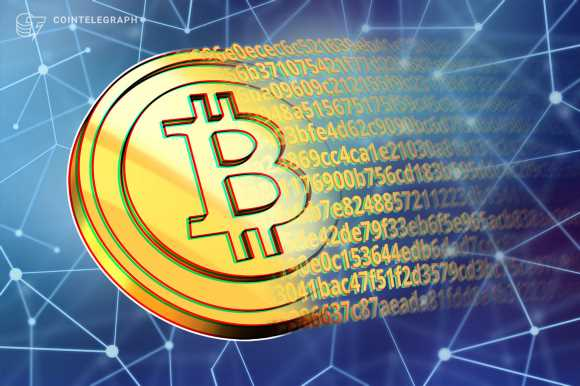Pension funds and insurance firms alive to Bitcoin investment proposal
