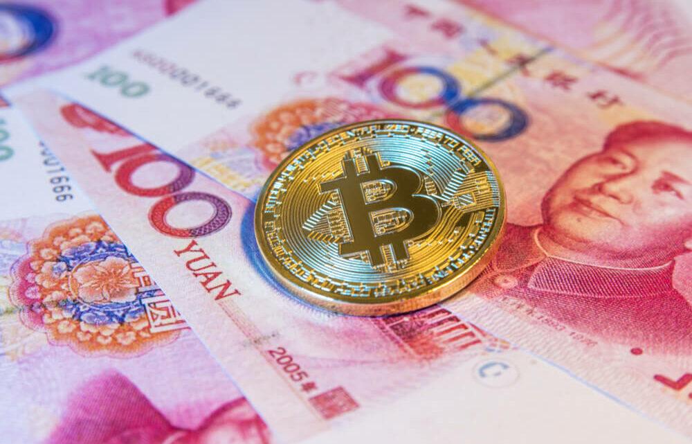 Bitcoin Is Helping the Digital Yuan Move Forward