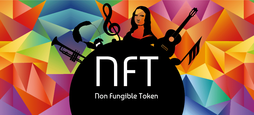 Are NFTs a Good Long Term Investment? On Ownership & Long-term Viability