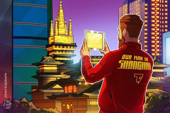 Shanghai Man: Miners banned, exchanges targeted? Here's what's really happening