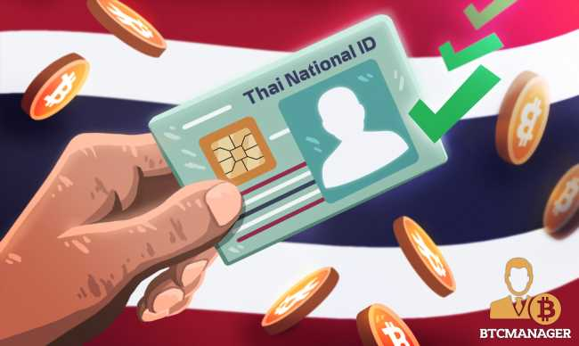 Thai residents required to verify KYC in-person for Crypto exchange Sign up