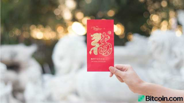 Beijing to Disperse $6 Million in Digital Yuan in a Red Envelope Lottery – Bitcoin News