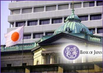 BoJ Keeps Stimulus Unchanged; Mulls Funding Plans To Address Climate Change