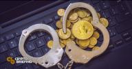 Crypto Crime Up 295%, U.S. FTC Complaints Skyrocket