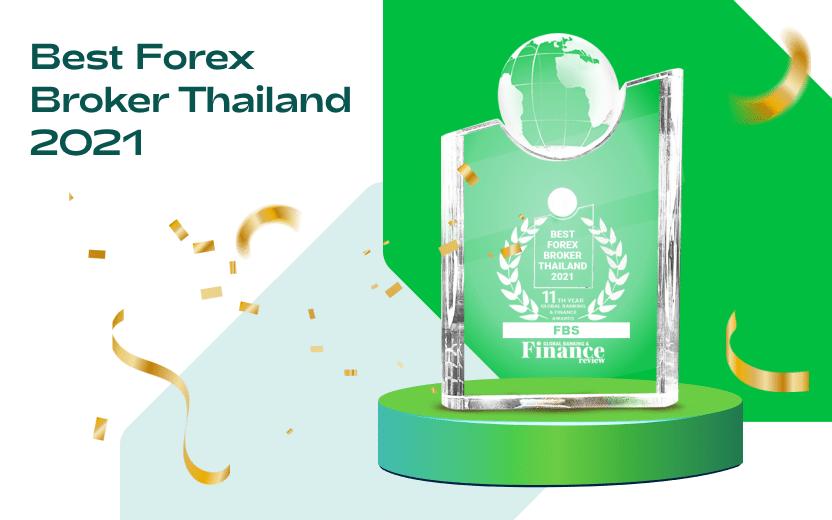 FBS Received a Best Forex Broker Thailand 2021 Award