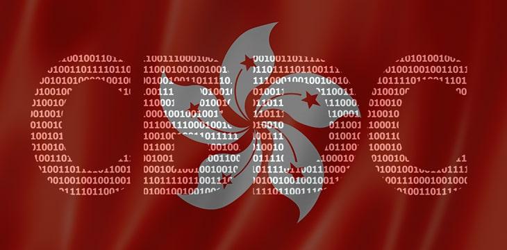 Hong Kong to study retail CBDC as it links China's digital yuan to domestic payments