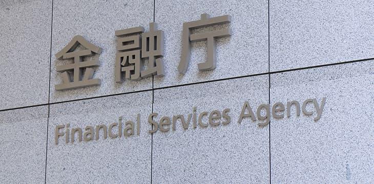 Japan warns derivatives platform Bybit over alleged illegal operations