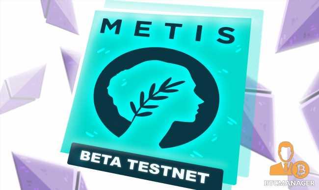 Metis Launches Network Testnet and Ecosystem Development Program