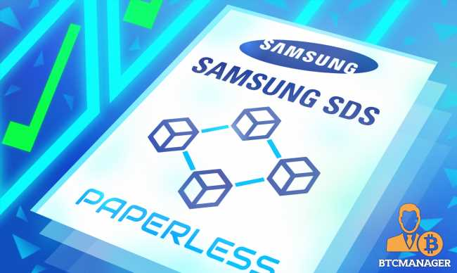 Samsung SDS Unveils 'Paperless' to Tackle Document Forgery with Blockchain Technology