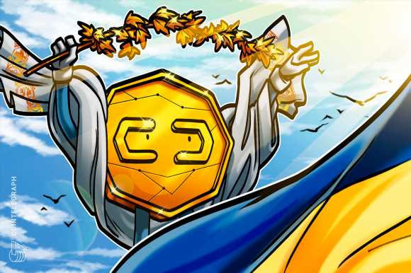Ukrainian e-bank plans to offer Bitcoin trading in July