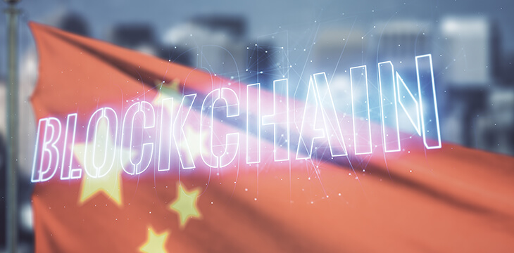 China doubles down on blockchain to digitize securities industry