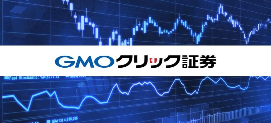 GMO Click FX Volumes Fall 7.5% MoM as Trading Slowed in August