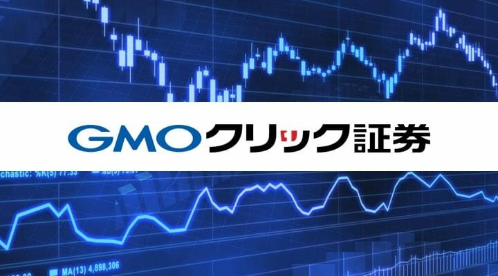 GMO Click Securities Expands CFDs Offering with 7 New Instruments