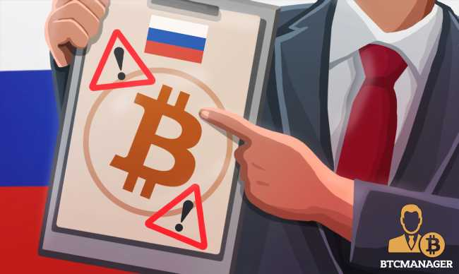 Russia Won't Follow El Salvador in Recognizing Bitcoin as Legal Tender, Says Government Official