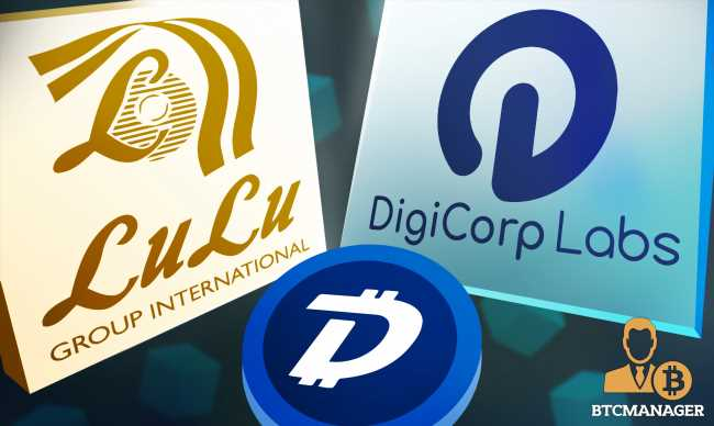 LuLu Group International Launches Blockchain POC with DigiCorp Labs